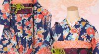 R1265 青 菊と藤の花