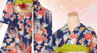 R1266 青 菊と藤の花