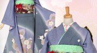 R1600 グレー 紫ぼかし桜(絹)