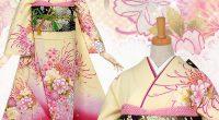 R567 レモンイエロー 糸菊と桜☆(絹)